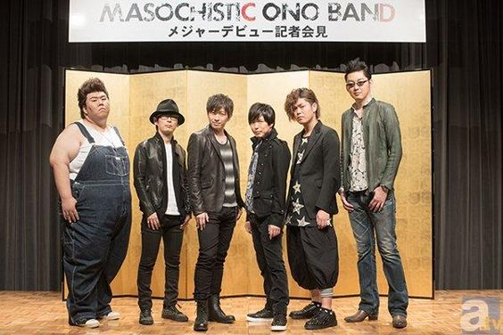 """[News] ONO-D led air band """"MASOCHISTIC ONO BAND"""" is major debut long-awaited! Breaking report the pattern of the press conferencehttp: // www. animate.tv/news/details.p hp? id = 1415941186 ..."""