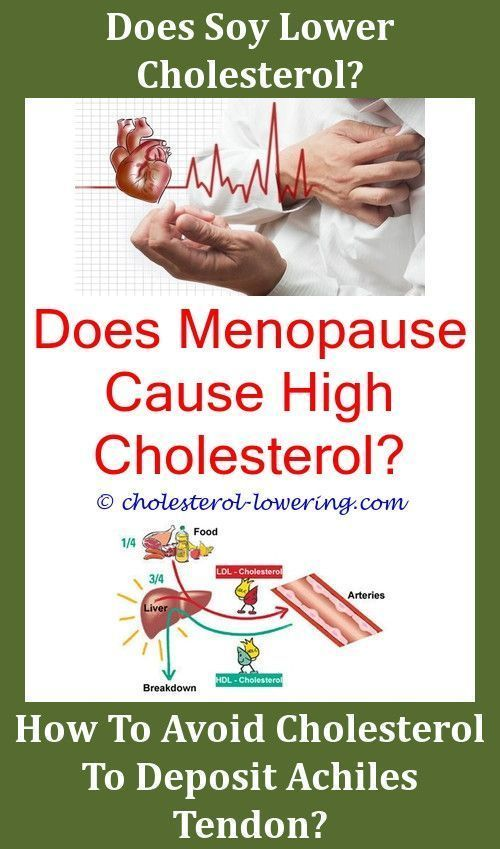 Healthycholesterollevels What Does It Mean When You Have High Good Cholesterol What Does H What Causes High Cholesterol Lower Cholesterol Cholesterol Remedies