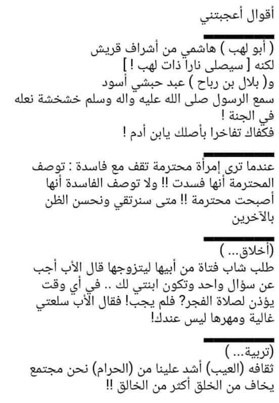 Pin By فلسطينية ولي الفخر On مما راق لي Math Ssl Math Equations