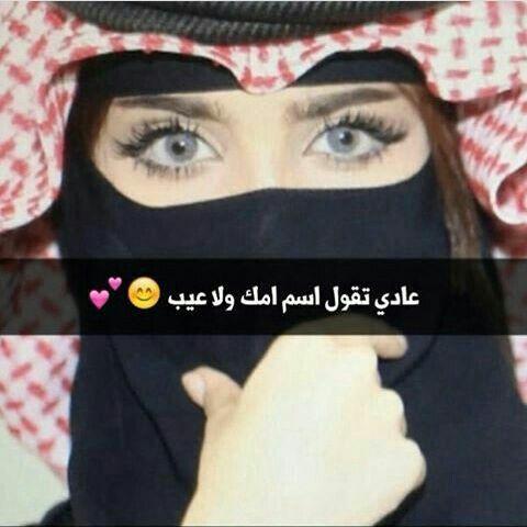 Pin By Madiha On Hijab Arabstyle Bridal Dress Design Niqab Fashion Arabian Women