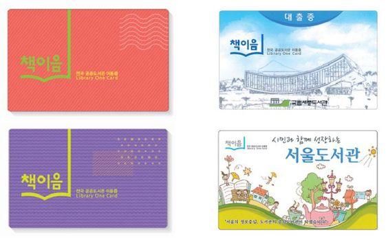 Cartão Único permitirá que amantes dos livros tenham acesso a mais de 295 bibliotecas públicas