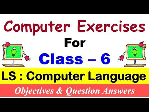 Computer Language Class 6 Computer Exercises Question And Answers Youtube This Or That Questions Language Class Mail Merge
