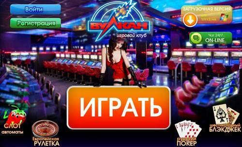 Боты на онлайн казино казино рояль минск адрес