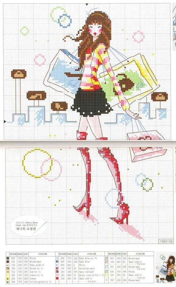 0 point de croix jeune femme shopping - cross stitch young woman shopping: