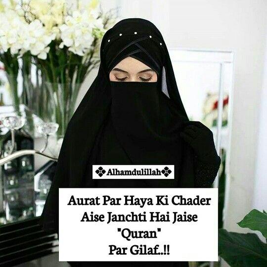 Girl photo hijab muslim Muslim woman