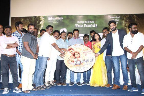 Actor Aari Speech At Veerapuram 220 Movie Audio Launch