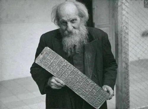 Oudste bibliotheek die verborgen kennis van oude beschavingen herbergt,...