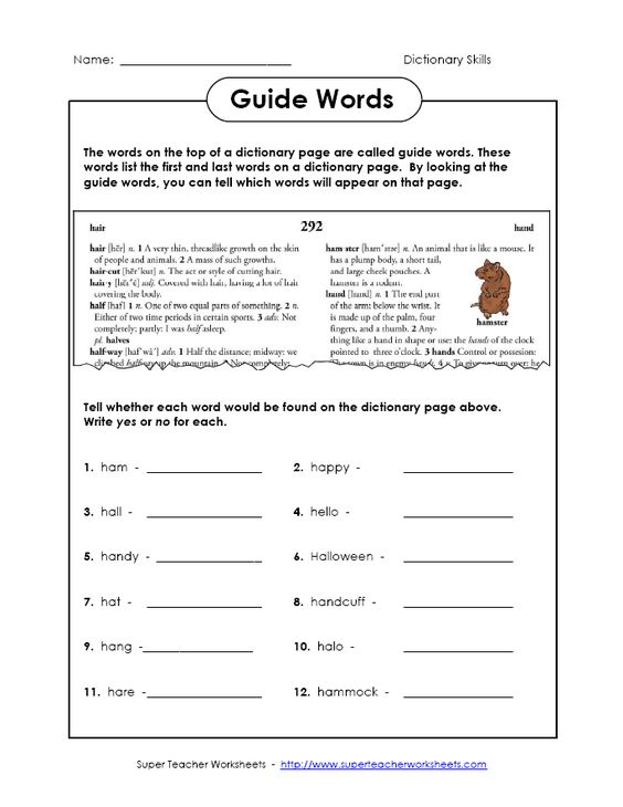 Guide words worksheets for grade 4
