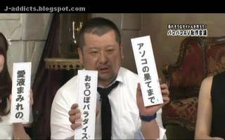 Japanese Dramas, Variety Shows and Movies by J-addicts: Kenkoba Bakobako TV…