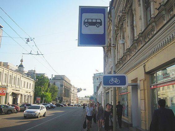 Городские партизаны продолжают обустраивать Москву. Изображение №3.