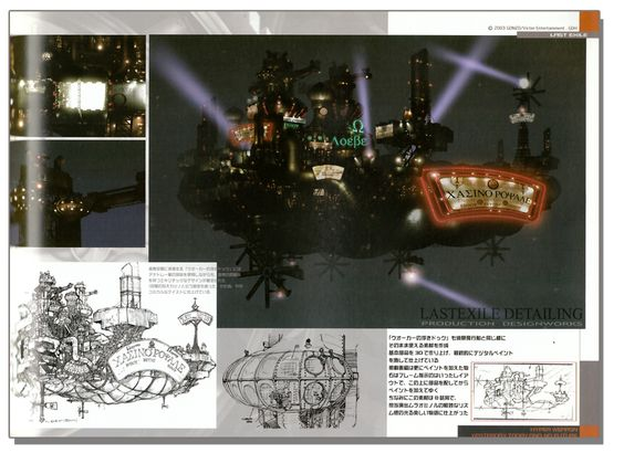 Hyper Weapon 2005: Yesterday, Today, and No Future Art Book - Anime Books