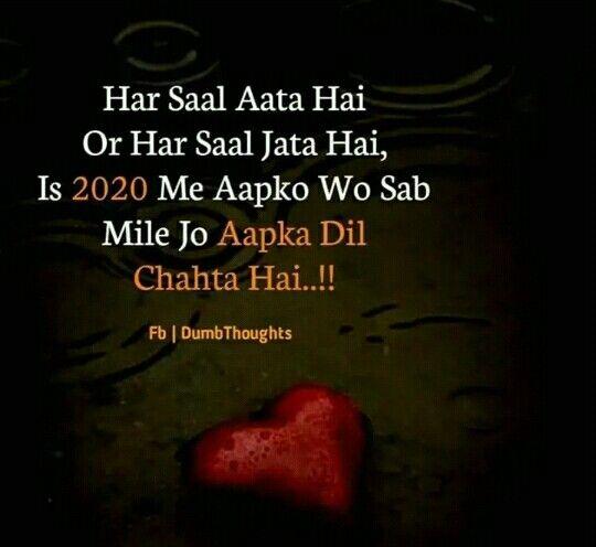 Pin By Ashiya Khan On Ashiya Khan Friendship Quotes Funny Funny