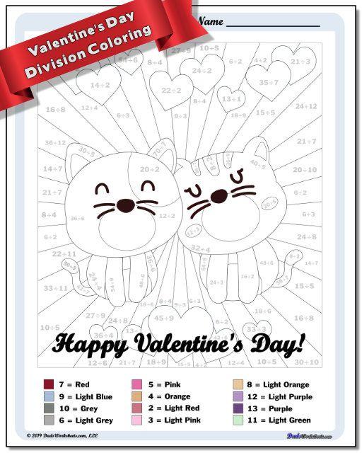 Https Www Dadsworksheets Com Valentine S Day Division Color By Number Worksheet Valentine Worksheets Math Valentines Math Worksheets