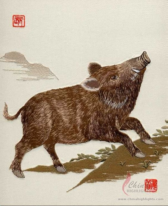 Born 1959: Year of Pig - The pig is the last animal sign on the Chinese zodiac. (I am also Pisces, 12th sign of the Zodiac) They have such traits as diligence, sympathy, and generosity. With great concentration, once set a goal, they will devote all energy to achieve the goal. Careful, calm, rarely seek help from others.  Self sufficient.  Extremely loyal and protective of their children.