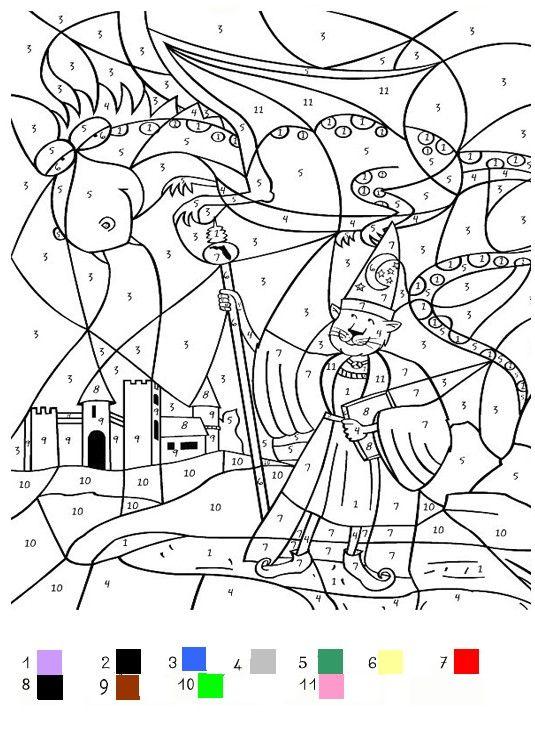 Coloriage A Imprimer Coloriage Magique Dragon Et Magicien