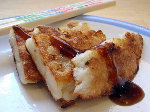 Luo Buo Gao (Chinese Turnip Cake)