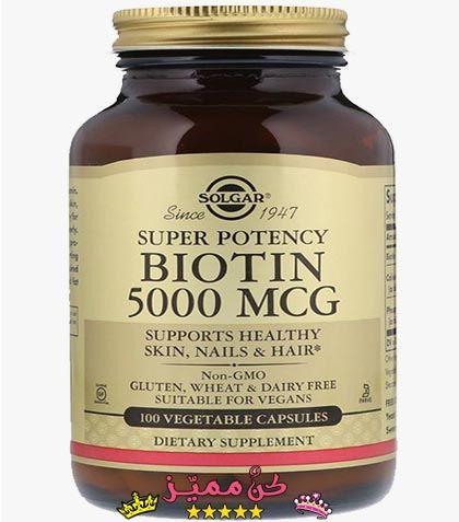 فيتامينات و حبوب البيوتين 5000 لتطويل للشعر Biotin 5000 Mg For Hair Growth And Length حبوب البيوتين من أي ه Vegetable Capsules Biotin Resveratrol
