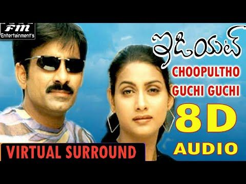Choopultho Guchi Guchi Song 8d Audio Song Idiot Movie Ravi Teja Rakshita Chakri Youtube Dj Songs List Latest Dj Songs New Dj Song