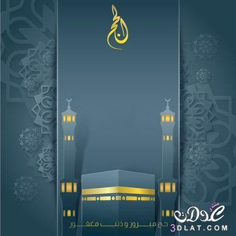 خلفيات دينيه للتصميم خلفيات إسلاميه للتصميم جديده وحصريه Flower Background Wallpaper Flower Backgrounds Background