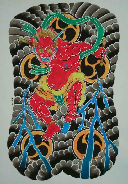 Pin japanese god irezumi tattoo flash demon oni picture to for Japanese tattoo flash
