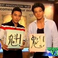 Seungri with my favorite J-actor, Oguri Shun!