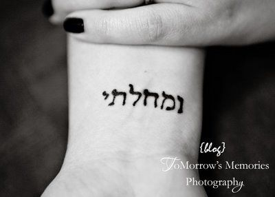 """""""Forgiven"""" in Hebrew -- i want this on one wrist and """"Loved"""" on the other & i love the idea of having them in Hebrew, but i'd probably have it in English so people can actually read what it says (here in US anyways, where i live <3 )"""