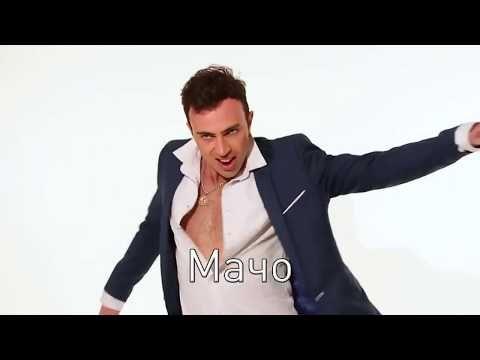 Как танцуют мужчины в клубах видео афиша москва завтра клуб