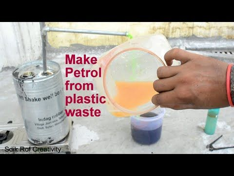 How To Make Petrol From Plastic Waste Youtube Plastic Waste
