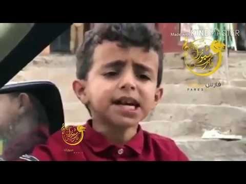 حبيبي انت وينك من زمان غناء طفل يمني صلاح الاخفش Youtube Youtube Music Content