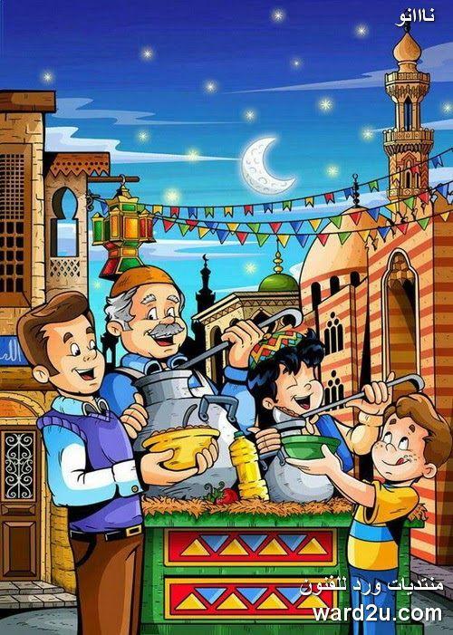 ديكوباج لوحة بائع الفول بنكهة رمضانية Ramadan Ramadan Cards Ramadan Kareem
