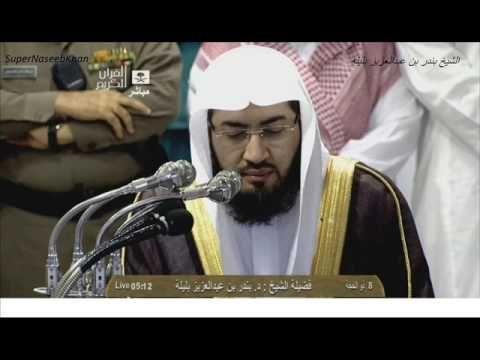 Youtube Makkah Youtube Development