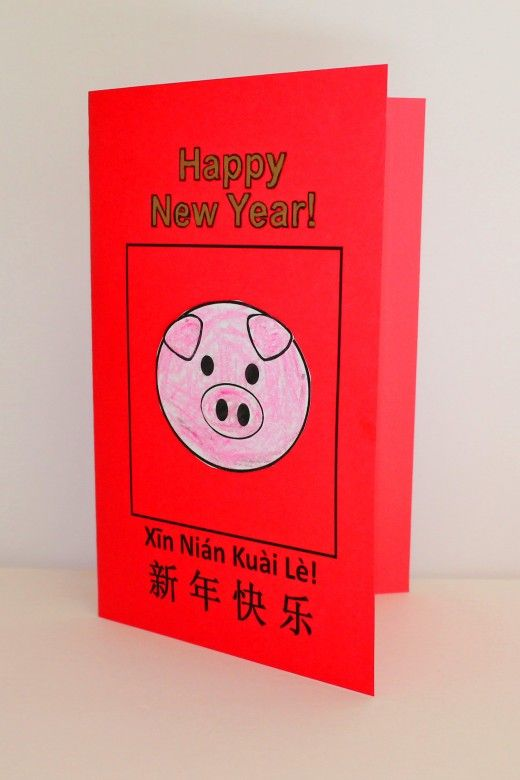 Printable Templates For Making Cards For Year Of The Pig Simple And Easy Print C Chinese New Year Crafts For Kids Chinese New Year Crafts Chinese New Year