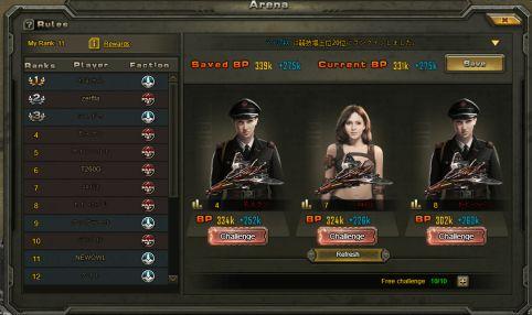 Iron Sky Game