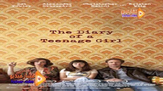 مشاهدة فيلم The Diary Of A Teenage Girl 2015 مترجم Indie Movie Posters Girl Movies Girl Posters