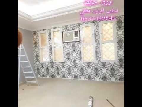 دهان رصاصي بريده ورق حايط بريده دهانات جوتن افوايت Youtube Printed Shower Curtain Painting Teacher Cool Paintings