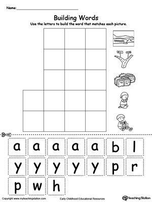 Building Words Worksheets