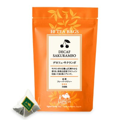 カフェインレス紅茶のルピシア「デカフェ・サクランボ」が美味しい!