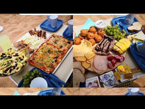 أفكار سريعة للفطور و الغداء للنزهة أو البحر Picnique متخدش منكم أكتر 30دقيقة ساهلة و راقية Youtube Food Cheese Board Cheese