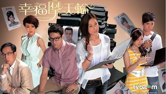 Vong Quay Hanh Phuc SCTV9