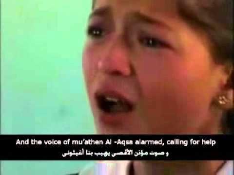 قصيدة فلسطينى أنا أسمى فلسطينى Songs The Voice Youtube