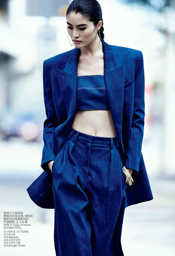 Pantone colour 2020 Classic Blue