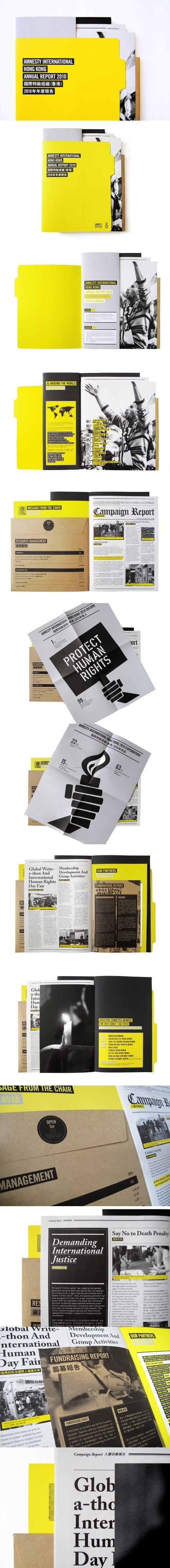 Amnesty International Hong Kong Annual Report 2010    via  http://www.behance.net/gallery/Amnesty-International-Hong-Kong-Annual-Report-2010/1954261