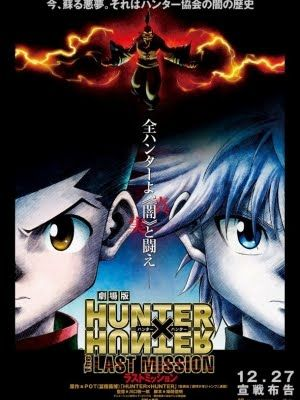 Hunter X Hunter: Nhiệm Vụ Cuối - phim vien tuong - phim hoạt hình