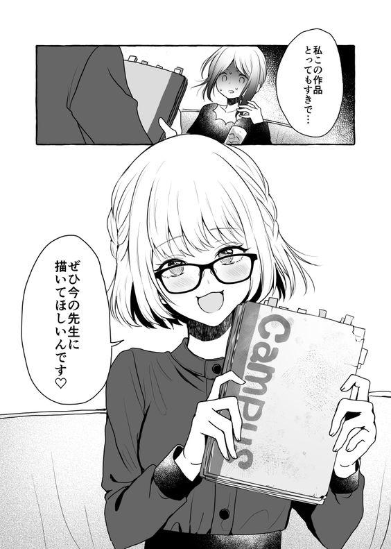 西沢5 wanwangomigomi さんの漫画 119作目 ツイコミ 仮 漫画 面白い漫画 web 漫画