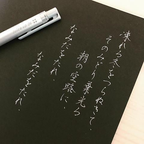 カタダマチコ / MachikoKatadaさんはInstagramを利用しています ...