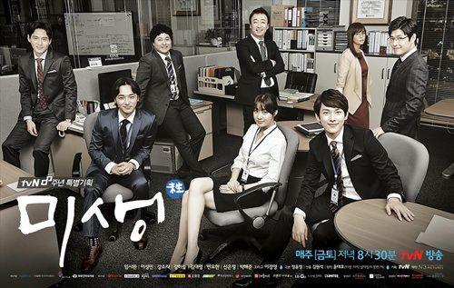 Wenn in einem K-Drama Deutsch gesprochen wird... #Misaeng #Kdrama #Koreawelle