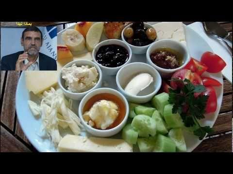 اليكم الفطور الصحي في شهر رمضان بمادا نبدأ Youtube Turkish Breakfast Turkish Recipes Food