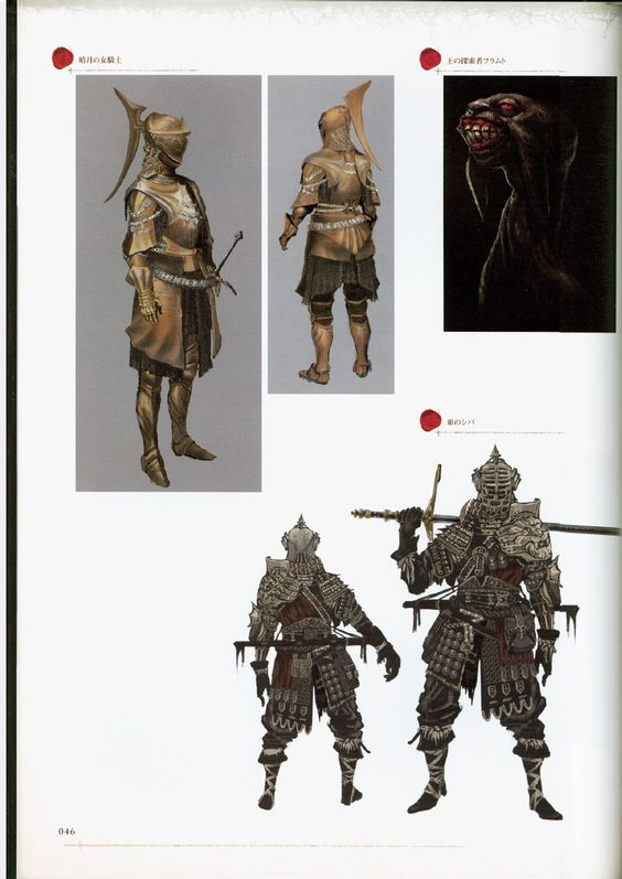 The Art Of Character Design Pdf : Dark souls monster design and the grim on pinterest
