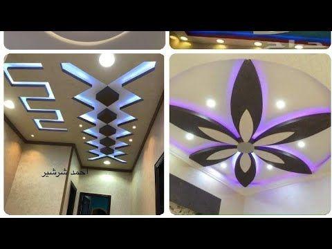 Top 100 Ceiling Designs 2020 Sada Bahar Design Bedroom Living Room Gypsum Bord Decore Centre Youtube Desain Plafon Ruang Tamu Desain Plafon Popular living room ceiling frames