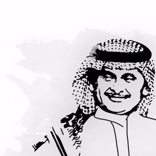 Pin By H On شعر Arabic Art Art Sketches Art Drawings